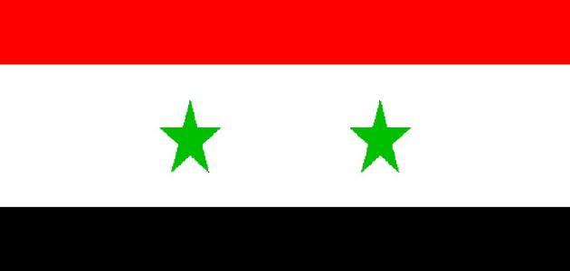 معلومات عن سوريا موقع مصادر