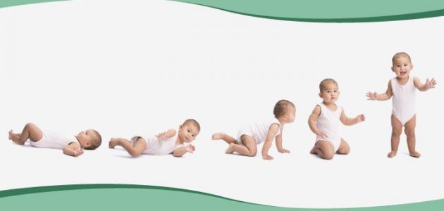 مراحل النمو عند الطفل الرضيع موقع مصادر