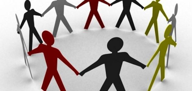 مظاهر التضامن والتعاون موقع مصادر