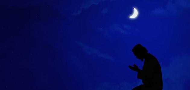 كيفية قيام الليل