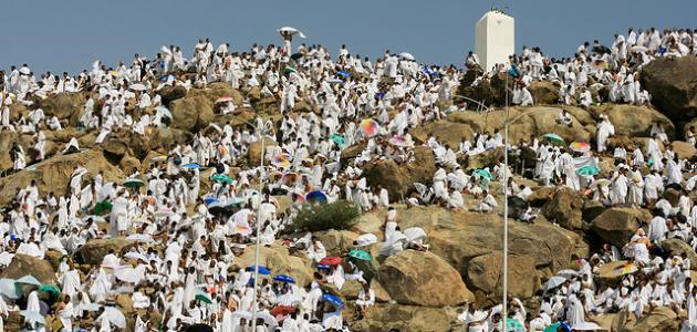 لماذا سمي جبل عرفات بهذا الاسم