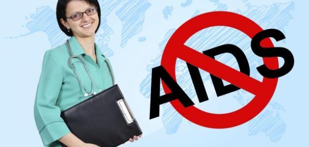 ما هي أعراض الإيدز