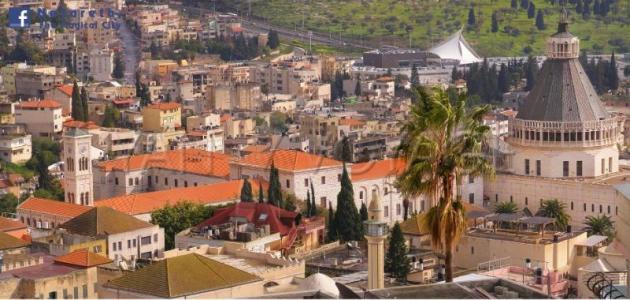 مدينة الناصرة في فلسطين