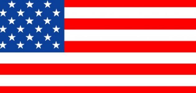 متى تأسست الولايات المتحدة الأمريكية