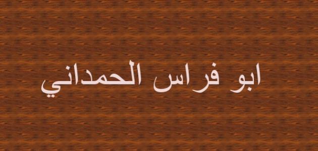 فهد عامر الأحمدي On Twitter 14