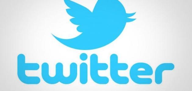 كيفية فتح حساب في تويتر موقع مصادر