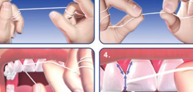 كيفية استخدام خيط الاسنان