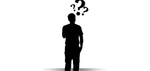 ما هو الفرق بين التفكير العلمي والتفكير العبقري ؟