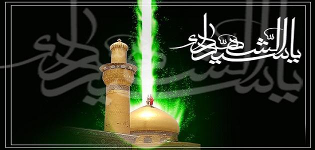 سيد الشهداء حمزة