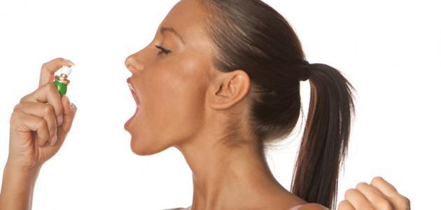 كيف أزيل الرائحة الكريهة من الفم