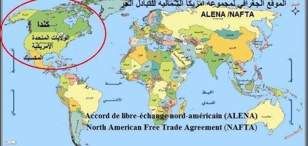 دول أمريكا الشمالية والجنوبية موقع مصادر