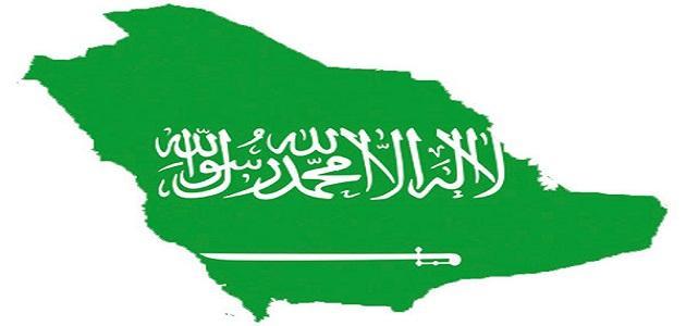 مراحل توحيد المملكة العربية السعودية موقع مصادر
