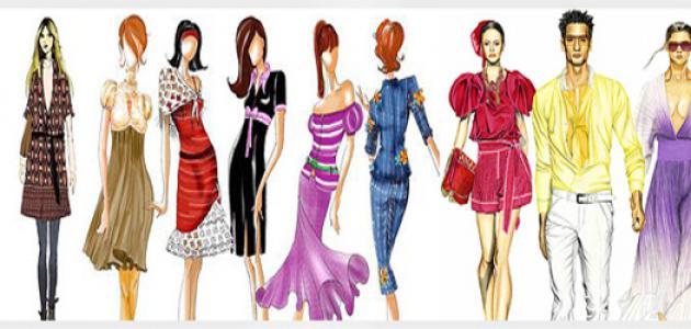 بحث عن تصميم الأزياء
