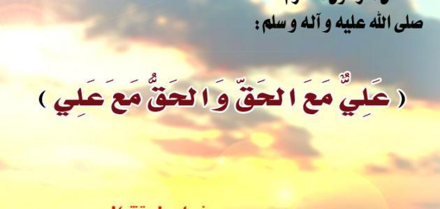 صفات علي بن أبي طالب