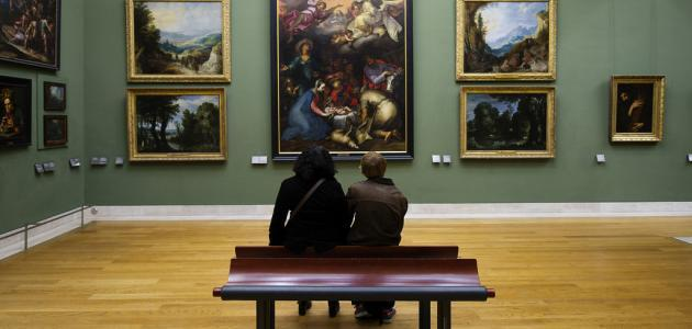 مفهوم الفن