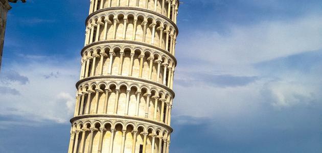 أين يوجد برج بيزا المائل موقع مصادر