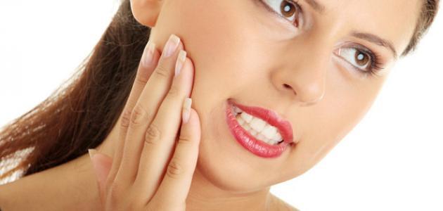 علاج وجع الأسنان