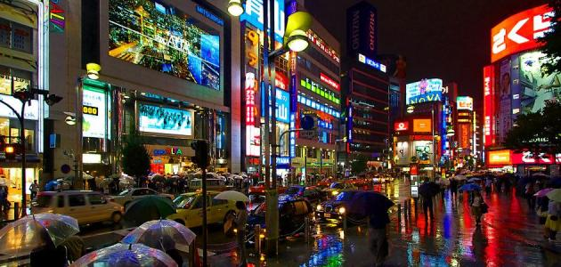 مدينة طوكيو موقع مصادر