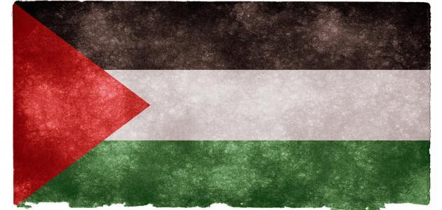 تقاليد الزواج في فلسطين
