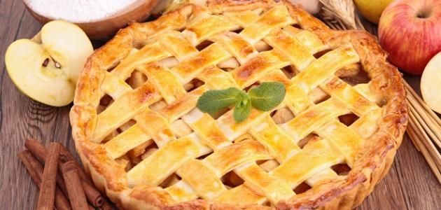 طريقة تارت التفاح