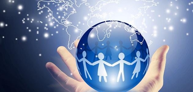 مفهوم العولمة والهوية الثقافية